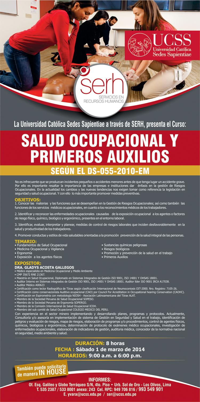 Salud Ocupacional - Primeros Auxilios SERH